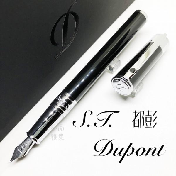 法國 S.T. DUPONT 都彭 D-Initial系列 鋼筆(亮黑銀夾)