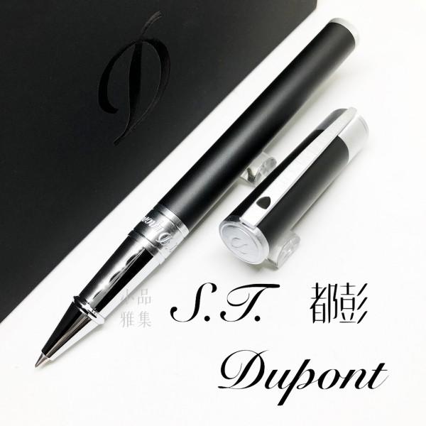 法國 S.T. DUPONT 都彭 D-Initial系列 鋼珠筆(霧黑銀夾)
