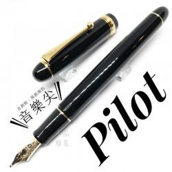 日本 Pilot 百樂 Custom 74 14K 鋼筆 (特殊尖:音樂尖)