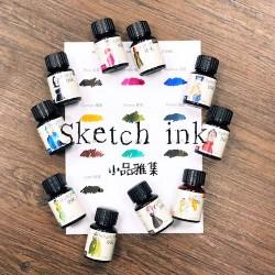 Rohrer & Klingner 50ml Sketch Ink 速寫系列墨水