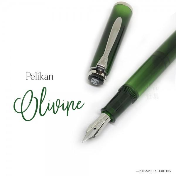 德國 Pelikan 百利金 Classic M205 2018 Olivine 橄欖石綠 鋼筆