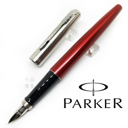 派克 Parker 記事系列 JOTTER 鋼筆(肯辛頓紅心)