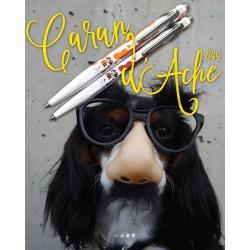 瑞士卡達 Caran d'Ache849 聖伯納犬款 原子筆 (兩色可選)
