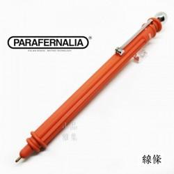 (特價中)義大利 Parafernalia 佩拉法納利 夢幻 原子筆(橘)線條款