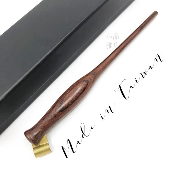 臺灣 舞文舞墨 手工製 原木 沾水筆 斜筆桿(短版櫸木)