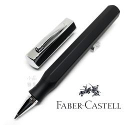 德國 Faber-Castell 輝柏 ONDORO系列 六角 霧黑色 鋼珠筆(147517)
