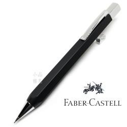 德國 Faber-Castell 輝柏 ONDORO系列 六角 霧黑色 0.7mm 自動鉛筆(137509)