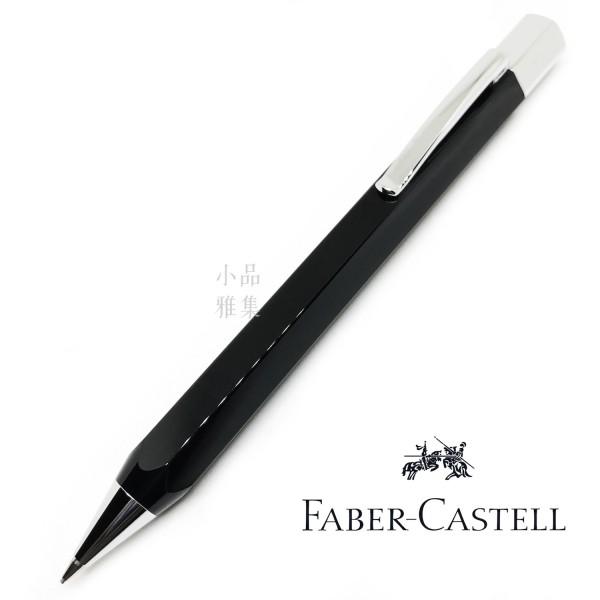 德國 Faber-Castell 輝柏 ONDORO系列 六角 亮面黑色 0.7mm 自動鉛筆(137500)
