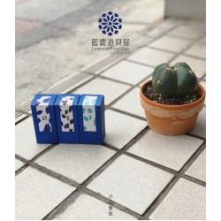 臺灣 道具屋藍濃 Lennon Tool Bar 藍染色系 自製鋼筆墨水(30ml)