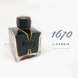 """法國 J. Herbin """"1670"""" 限量紀念瓶墨水(舊款)三色可選"""