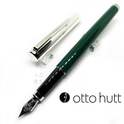 德國 OTTO HUTT 奧托赫特 Design01 925純銀筆蓋 綠桿鋼筆