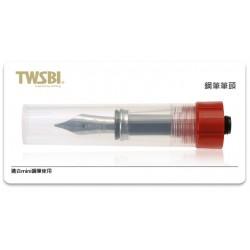三文堂 TWSBI 鋼筆筆尖 透明握位 (TWSBI mini 用)