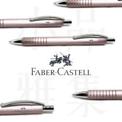 德國 Faber-Castell 輝柏 ESSO系列 玫瑰金 原子筆(148425)