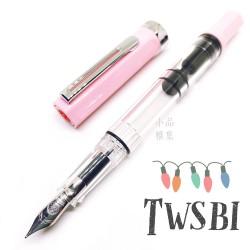 臺灣 TWSBI 三文堂 ECO 活塞鋼筆(Baby Pink 嬰兒粉紅)