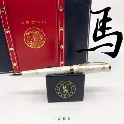CROSS 高仕 生肖系列 年度限定 2014馬 白琺瑯 原子筆