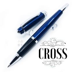 CROSS 高仕 Bailey 貝禮 藍亮漆 鋼珠筆