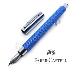 德國 FABER-CASTELL 輝柏 Ambition 成吉思汗 印度繩紋 繩紋飾 鋼筆(寶藍色)