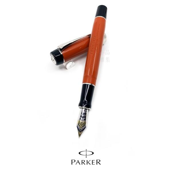 派克 Parker Duofold 大多福 新世紀 黑頂瑪瑙紅 鋼筆