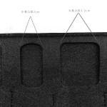 小品雅集訂製 不織布8支裝筆套(黑色)