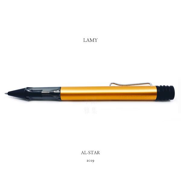德國 Lamy AL-star 恆星系列 2019限定色 Bronze 古銅金 原子筆
