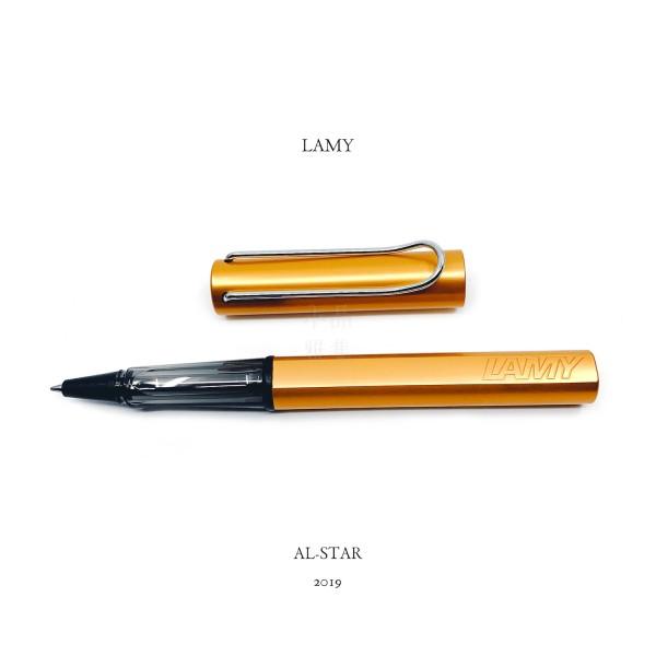 德國 Lamy AL-star 恆星系列 2019限定色 Bronze 古銅金 鋼珠筆