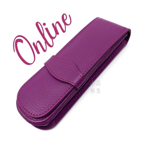 德國 online 小牛皮 二支裝皮質壓紋 筆袋(紫紅色)
