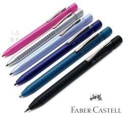 德國 Faber-Castell 輝柏 領航員 原子筆