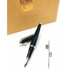 =小品獨賣=小品雅集 獨家訂製款 雅仕系列 鋼筆+墨水禮盒組