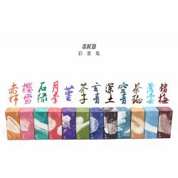 臺灣 SKB 文明鋼筆 彩墨集 鋼筆墨水 30ml(15色可選)