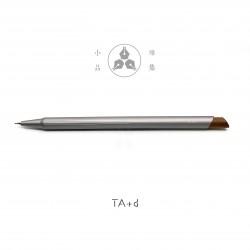 TA+d 創夏設計 Fiber  燻竹0.7mm自動鉛筆(小品雅集獨家限定色 - 槍色)