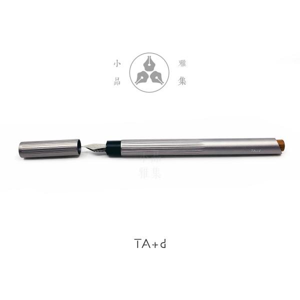 TA+d 創夏設計 Fiber  燻竹鋼筆(小品雅集獨家限定色 - 槍色)