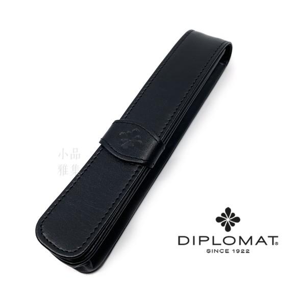 德國 DIPLOMAT 迪波曼 真皮羊皮 1支裝 筆袋