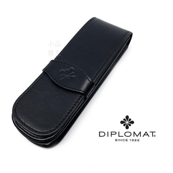 德國 DIPLOMAT 迪波曼 真皮羊皮 2支裝 筆袋