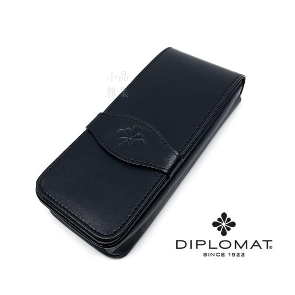 德國 DIPLOMAT 迪波曼 真皮羊皮 4支裝 筆袋