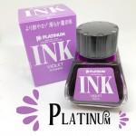 日本 Platinum 白金 鋼筆墨水(30ml)