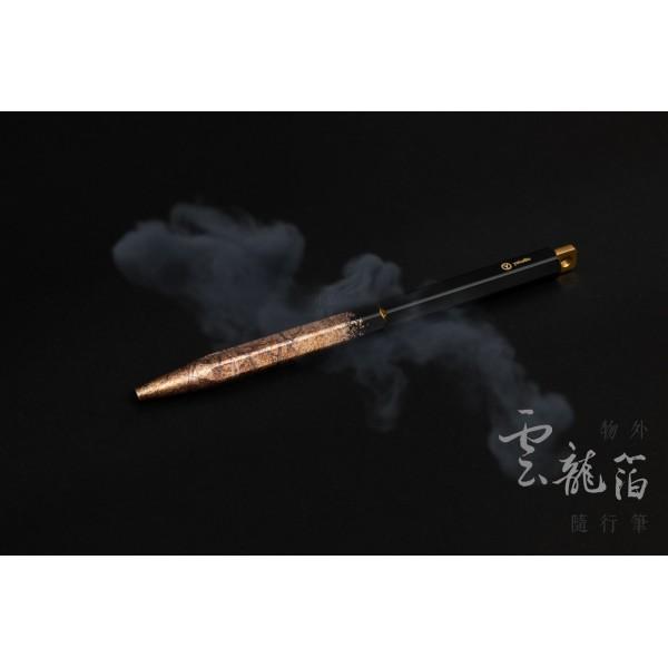 臺灣 Y studio:物外設計 文字的重量 雲龍箔 YAKIHAKU 隨行筆