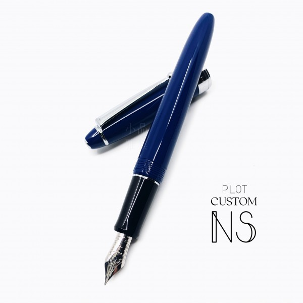日本 PILOT 百樂 Custom NS 鋼筆(深藍色)
