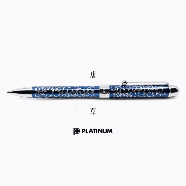 日本 Platinum 白金 近代蒔繪 三用筆(藍唐草)