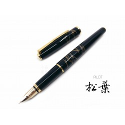日本 PILOT 百樂 平蒔繪 14K金 鋼筆(松葉)