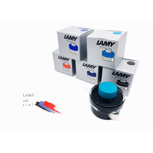 德國 Lamy 50ml 瓶裝墨水