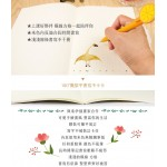 臺灣-綠的-紙品 膠裝易撕筆記本(A5 14.5x21cm)小