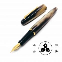 小品雅集 獨家訂製款 牛角 鋼筆(書法尖款)