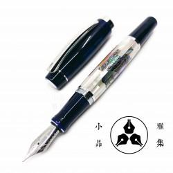 小品雅集 獨家訂製款 珍珠母貝 鋼筆(藍色)