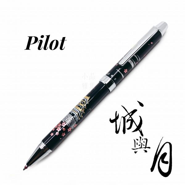 日本 PILOT 百樂 多功能 三用原子筆(二色原子筆+自動鉛筆)(城與月)