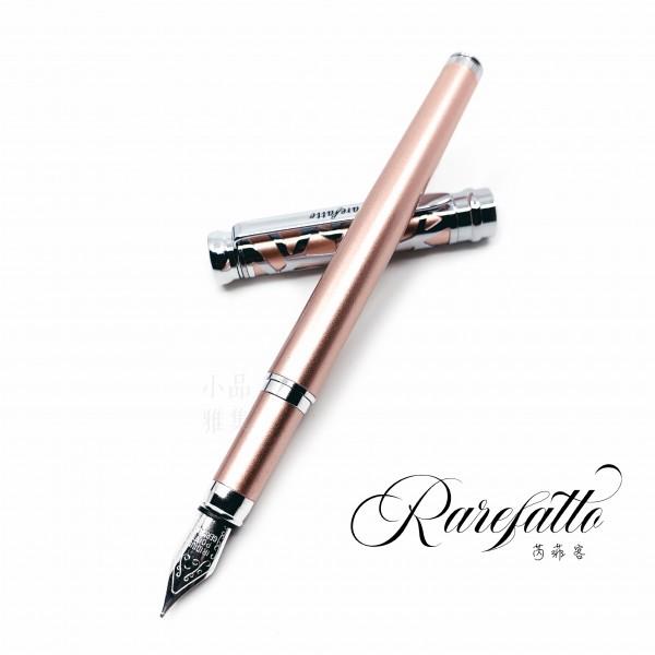 Rarefatto 芮菲客 巴洛克系列 鋼筆(珠光玫瑰金款)