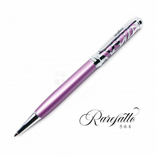 Rarefatto 芮菲客 巴洛克系列 原子筆(珠光紫色款)