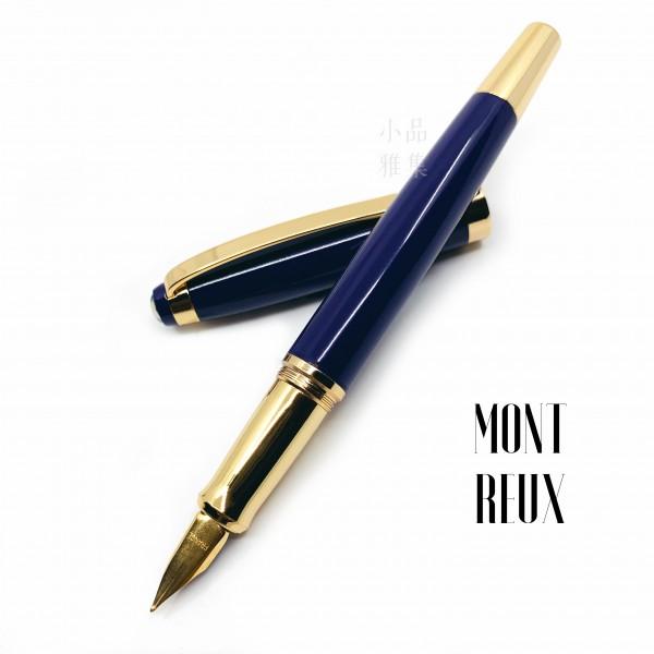 臺灣 MONTREUX 夢多 東方彩系列 鋼筆(藍賦)