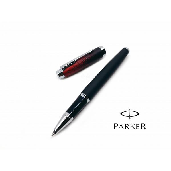派克 Parker 新IM經典系列 特別版 鋼珠筆(Red Ignite 紅色燃燒)