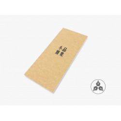 小品雅集 鋼筆適用 獨家訂製紙 筆記本 (一筆箋)