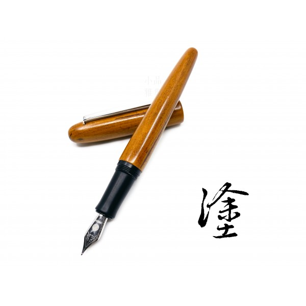 臺灣 OPUS 88 台灣銘木系列 鋼筆:檜木 職人昆陽 生漆 漆塗款